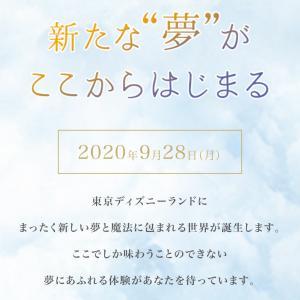"""新しい""""夢""""を始めるのは大変…Σ(・□・;)"""