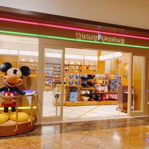 ディズニーファンタジーの閉店はなかなかショックですΣ(・□・;)