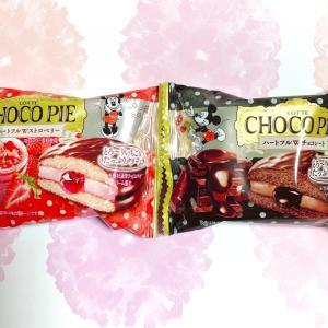 今日のおやつはロッテのチョコパイ♪おはようございます!