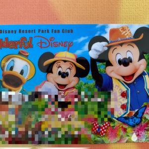 ファンダフル・ディズニーの会員証、再発行完了です!