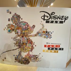 本日より舞浜で開催!ディズニーファン30th Anniversaryイベント♪