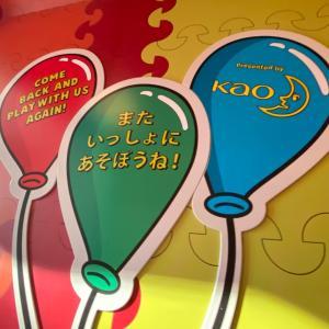 TDRスポンサー看板、コレクション!(o^O^o)【第5弾】