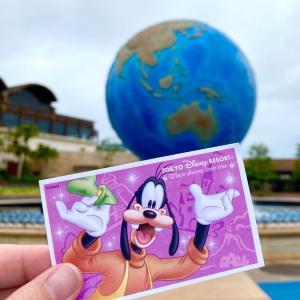 TDRパークチケット明日から再販!10時30分入園パスポートも再開!