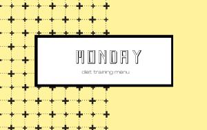 【曜日別トレーニング】月曜日は楽しく上半身を鍛える