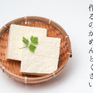 レンジで簡単豆腐レシピまとめ 火を使わない包丁も使わない!10分以内で完成ごはん