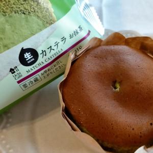 【糖質12.8g】生カステラお抹茶の食感は、もはや空気!カロリーは183kcal ローソン