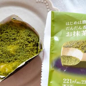 【糖質12.5g】お抹茶チーズケーキのチーズと抹茶の深い愛!カロリーは192kcal ファミマ