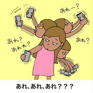 44_iphone12と5Gとモルディブ人