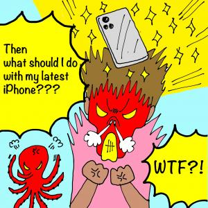 44_iphone12 & 5G & Maldivian