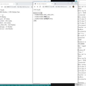 ESP32-CAMの画像をFC2のホームページ領域にアップロードする