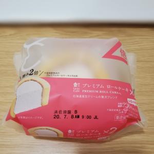 【ローソンスイーツ】プレミアムロールケーキ2倍の厚さ?!