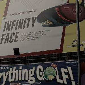 マレーシア生活 ゴルフ用品をリーズナブルに買うならここ