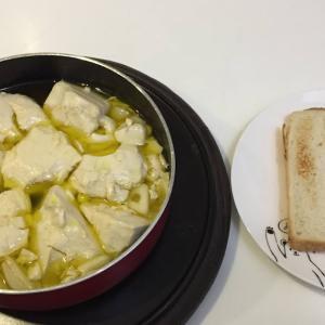 マレーシア生活 簡単レシピ 豆腐のアヒージョ