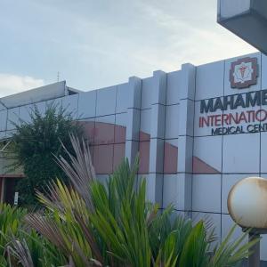 マレーシア生活 初めての健康診断(事前準備) MAHAMERU INTERNATIONAL MEDICAL CENTRE