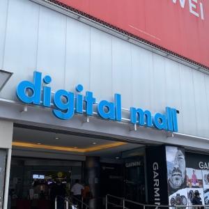 マレーシア生活 パソコンのパーツ探し Digital Mall