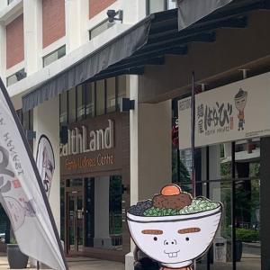 名古屋の味 麵屋はなび の まぜそば ≪マレーシア生活≫