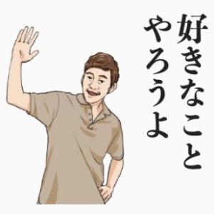 拝啓 前澤友作 様