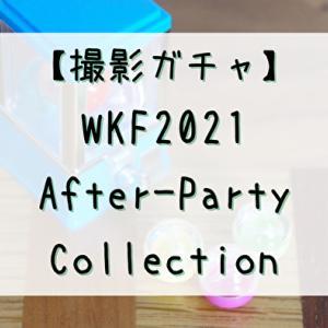 【ユニエア】超短期だけど初回SSR確定!!「WKF2021After-Party Collection」開催