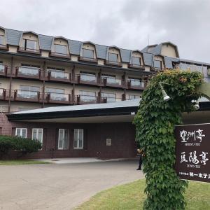 【北海道】十勝川温泉第一ホテル宿泊記
