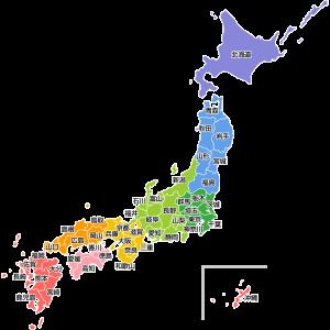 GOTOトラベルキャンペーンの第二矢!地域共通クーポンについて解説