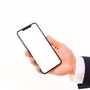 パックツアーの航空券をiPhoneに表示する方法について