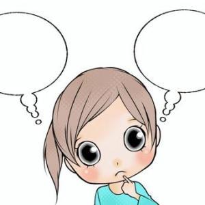 心の病気、人に話す?話さない?