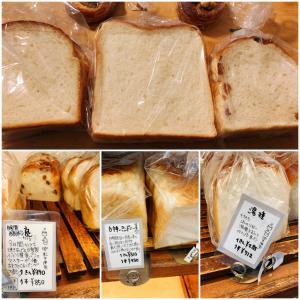 その477 パン工房りょう 白神こだま酵母使用のパン屋さん