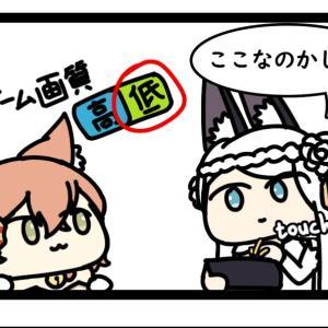 【プラエデ】『ぷら絵で!』第1~5話