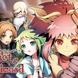 【新作】精霊にソネットを捧げて亜人の少女と旅に出よう!シミュレーションRPG「ソネット・オブ・ウィザード」