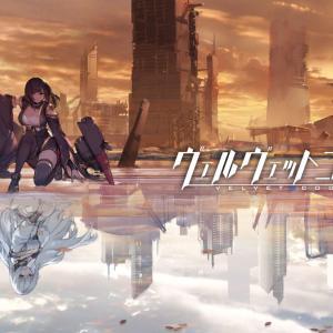 【新作】艦隊擬人化RPG「ヴェルヴェット・コード -Velvet Code-」