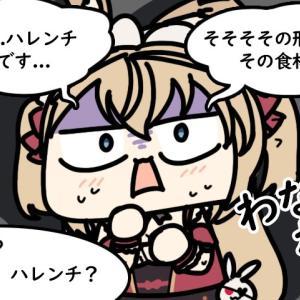 【プラエデ】『ぷら絵で!』第71話~第75話