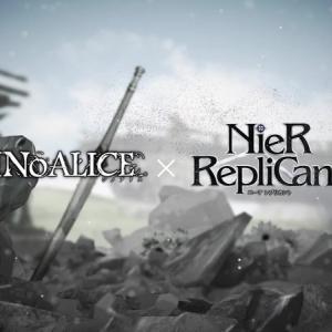 【コラボ】「SINoALICE」が「NieR Replicant」と【復刻】コラボを開催!