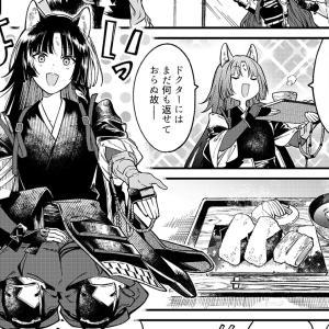 【アクナイ】アークナイツ OPERATORS! 10話ーサガ編