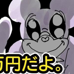 【人気VTuber】なっきーとぴーちゃん現る!!~笑えるイチオシ集~