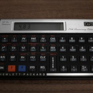 金融電卓って持ってますか? HP 12c