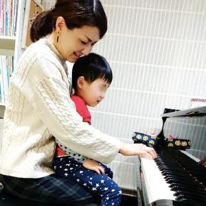 ピアノアドベンチャー☆音域を広~く使います!