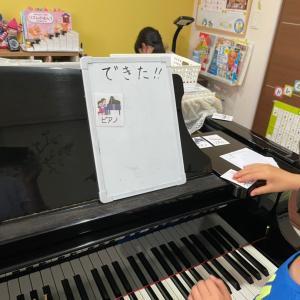 今日の【僕できた!】ピアノ個人レッスンコース★活動の見える化