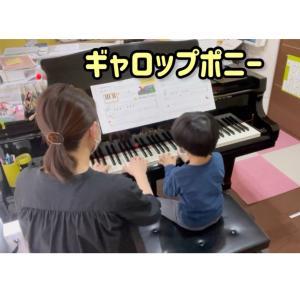 【10ヶ月前と現在】ピアノ個人レッスンコース★年長さん