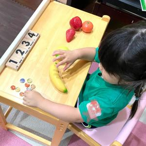 3歳さん【お買い物ごっこ】で数の概念を学ぶの巻!
