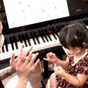 【できないことはいいこと!】3歳さんのピアノレッスン