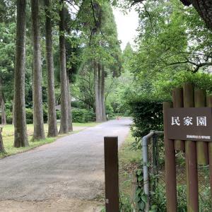 宮崎県総合博物館民家園に行ってきた