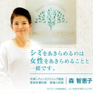 ホンマでっかTVで人気!森智恵子先生がおすすめする美白クリームとは?シミケアのやり方と考え方