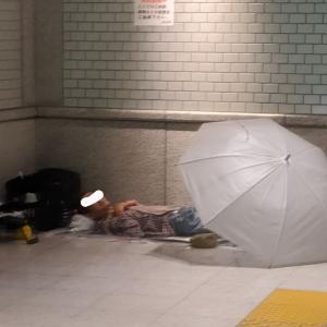 東京駅のホームレスの増加 Increacing homeless in Tokyo station