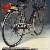 昭和のレトロ自転車!