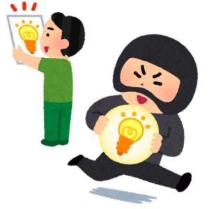 【青葉】「こういうゲームあったら面白そう」→「ゲーム会社が開発」←パクられた!