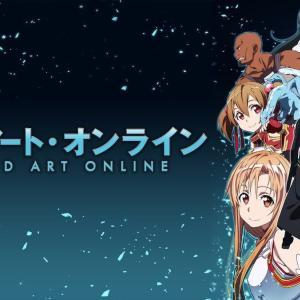 【SAO】ソードアートオンラインが当時流行ったのはなんでや?