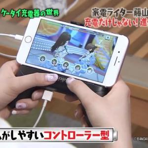 【悲報】日本のゲーム市場、7割がスマホゲーム