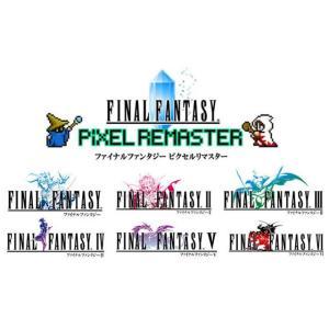 【2D】 FF1〜6を詰め合わせた『ファイナルファンタジー ピクセルリマスター』を発表!