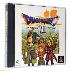 【悲報】堀井雄二『ドラクエ7はNintendo64で1996年には発売します!』→結果wwwwwwwwwwwwww
