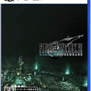 【ネタバレ注意】FF7Rインターグレード、エンディングに追加要素wwwwwwwwwww